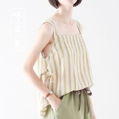 Meimei - Striped Camisole Top