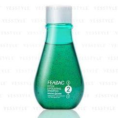 FEAZAC - Detox Exfoliating Shampoo (Small)