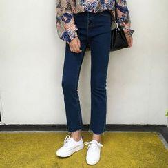 TriStyle - Raw Hem High Waist Jeans
