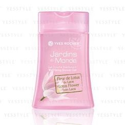 Yves Rocher - Laotian Lotus Flower Shower Gel