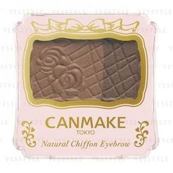 Canmake - 雪芳自然眉粉 (#02 红调自然啡)