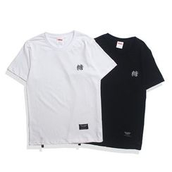 Esflow - Embroidered Short-Sleeve T-Shirt