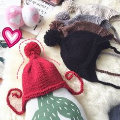 FROME - Kids Bobble Beanie