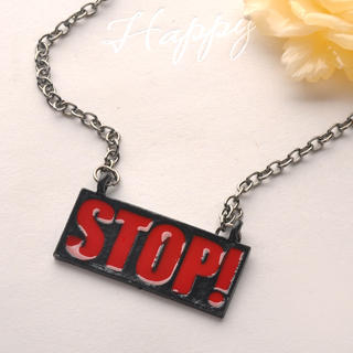 Fit-to-Kill - STOP Letter Necklace - Red