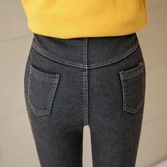 Shandie - Slim-Fit Maternity Jeans