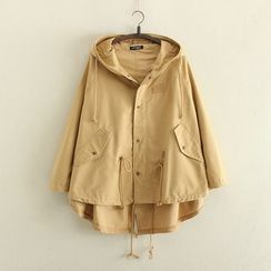 Aigan - Hooded Zip Coat