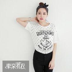 Tokyo Fashion - Short-Sleeve Anchor-Print Dotted T-Shirt