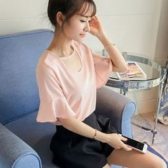 Colorful Shop - Short-Sleeve Cutout Top
