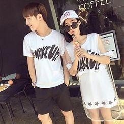 Azure - Couple Matching Lettering Short Sleeve T-Shirt / Short Seeve Mesh Trim Dress