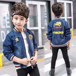 Pegasus - Kids Denim Jacket