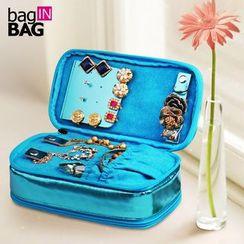 Bag In Bag - Jewelry & Cosmetic Bag