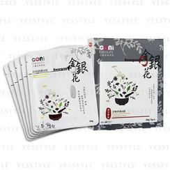 coni beauty - Honeysuckle Soothing and Repairing Mask