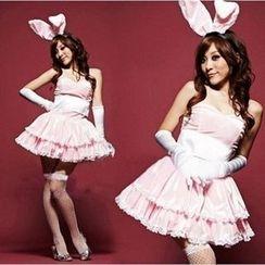 Lemon Bar - Bunny Girl Cosplay Costume