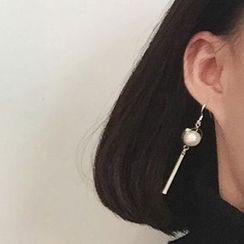 Calypso - Non-matching Pearl Drop Earrings