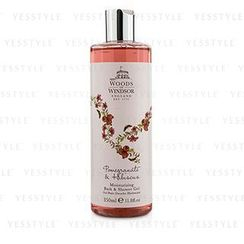 Woods Of Windsor - Pomegranate and Hibiscus Moisturising Bath and Shower Gel