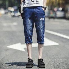 Danjieshi - Capri Jeans