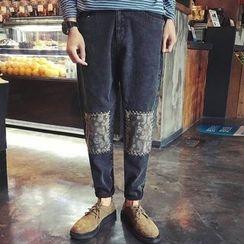 Streetstar - Patchwork Harem Jeans