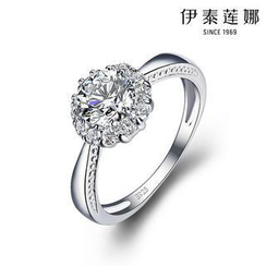 Italina - CZ Sterling 925 Silver Ring