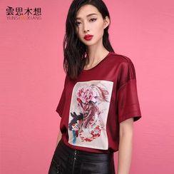 Cloudwood - Printed Short-Sleeve T-Shirt
