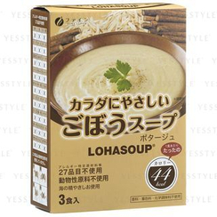 Fine - Japanese Burdock Soup