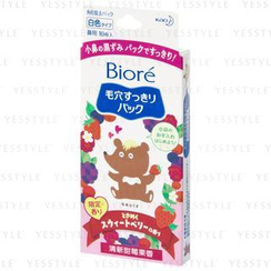 Kao - Biore Pore Pack (Berry) (Limited Edition)