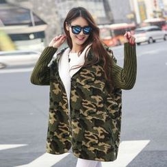 FR - Camouflage Fleece-lined Hooded Coat