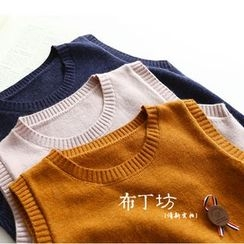 Bonbon - Badge Detail Knit Vest