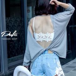 PUFII - Lace Back Bra Top