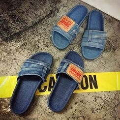 Zandy Shoes - Denim Slippers
