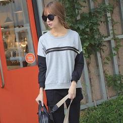 REDOPIN - Color-Block Zipped Sweatshirt