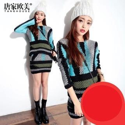 Tang House - Set: Color-Block Sweater + Knit Skirt