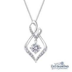 Leo Diamond - Lovomentum Collection - 18K White Gold Heart Rhombus Diamond Pendant Necklace (16')