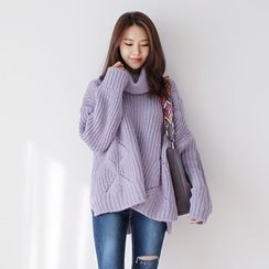 WITH IPUN - Cowl-Neck Rib-Knit Sweater