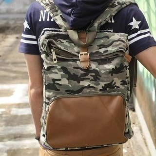 Free Shop - Camouflage Backpack