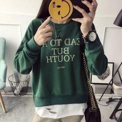Qimi - 假两件字母磨破下摆套衫