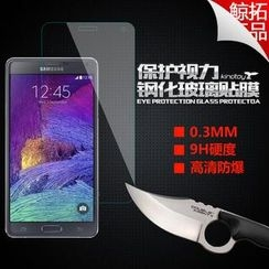 Kindtoy - Samsung GALAXY Note 4 Tempered Glass Protective Film