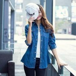 Aigan - Long-Sleeve Denim Shirt