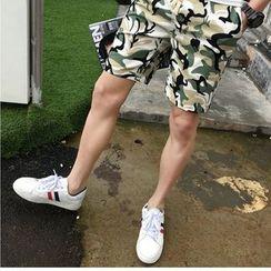 Hawoo - Camouflage-Print Shorts