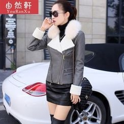 Billow Sky - Furry  Collar Faux Leather Jacket