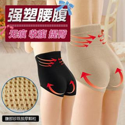 Giselle Shapewear - 塑身褲