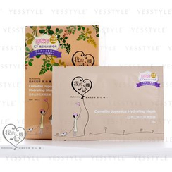 My Scheming - Camellia Japonica Hydrating Mask
