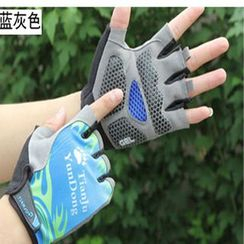 Fow Fow - Outdoor Sports Fingerless Gloves