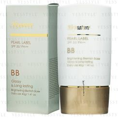 Heynature - Brightening BB Cream SPF 35 PA++