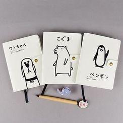 Bookuu - 印花笔记本