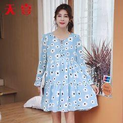 Megumi - Maternity Floral Print A-Line Chiffon Dress