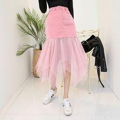 DABAGIRL - Ruffled Tulle-Hem Midi Skirt