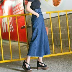 Sienne - Fray Hem Wide Leg Jeans