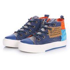 Renben - Color-Block Kids Sneakers