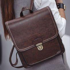 Seok - Push Lock Faux Leather Backpack