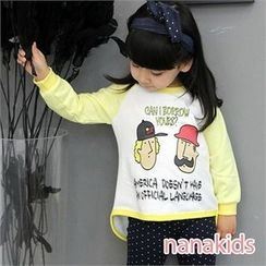 nanakids - Kids Raglan-Sleeve Printed Dip-Back T-Shirt